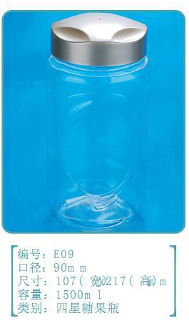 干果包装瓶包装/广东透明塑料盒制造厂家/中山市丰纳塑料包装有限公司