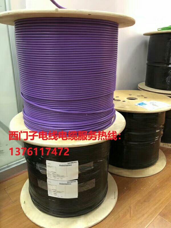 曲靖西门子PLC信号电缆6XV1830-0EH10