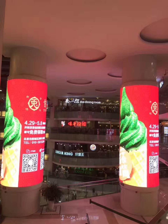 沧州酒吧led霓虹灯+字母