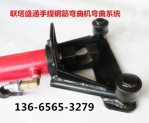 西藏通辽25号钢筋弯曲机手持小型1.5KW电机