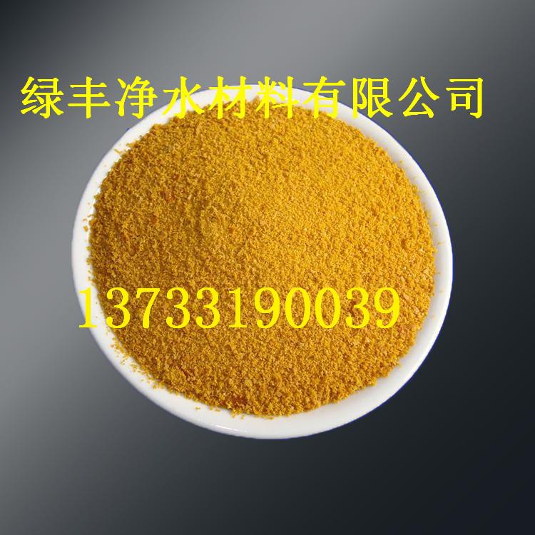 常德聚合氯化铝助凝剂√任性涨涨涨~欢迎合作
