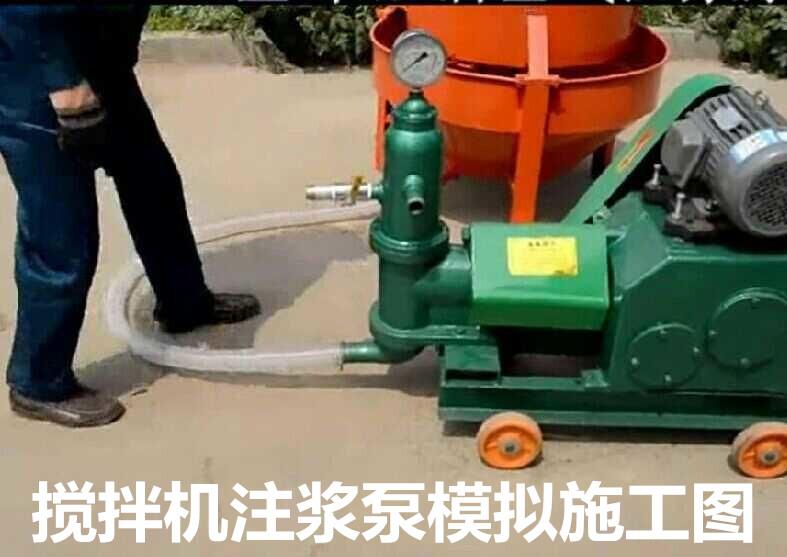 北京水泥浆注浆泵性价比高