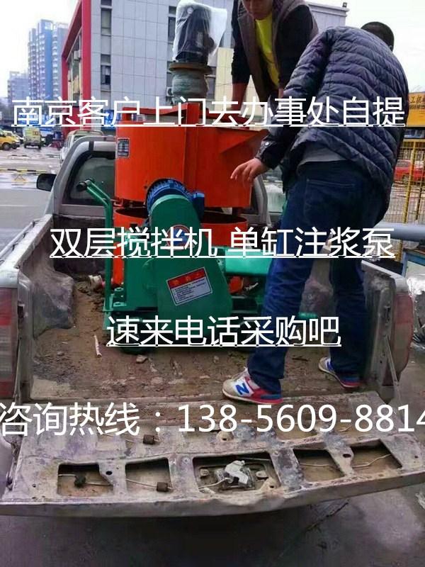 上虞隧道铁路补缝加固专用注浆泵规格标准性价比高 25年老牌厂家