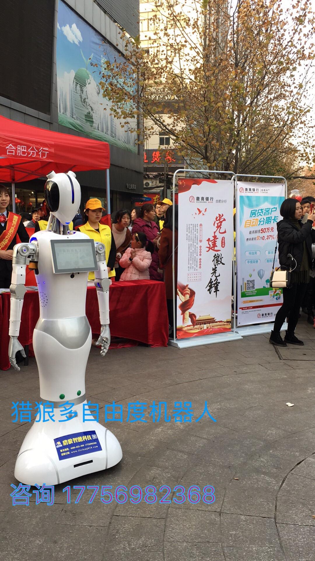 多功能迎宾机器人,多自由度展馆机器人,展馆类机器人