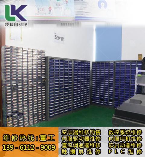 现代(HYUNDAI)J300变频器售后维修
