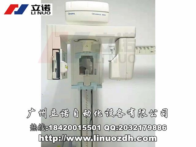 上海艾捷斯AJ15牙科x光机维修