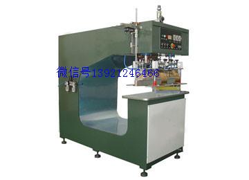 塑胶皮革高频焊接压花机厂家联系方式