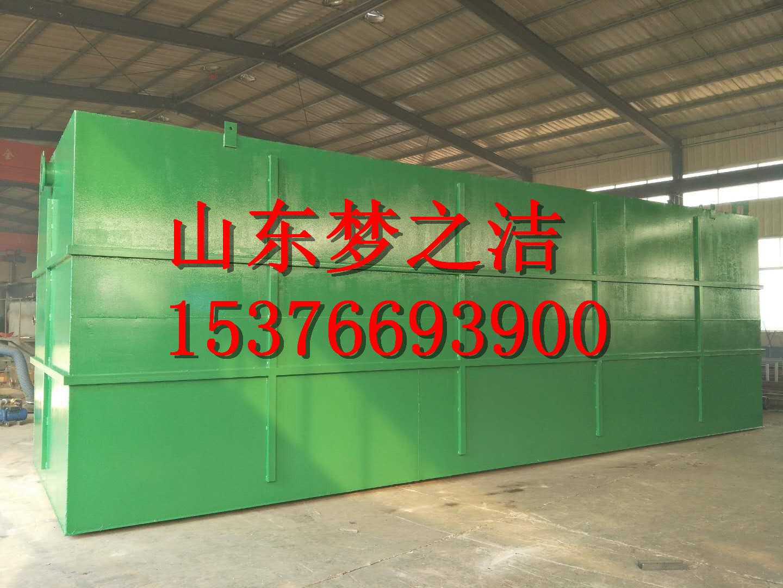 四平布草洗涤污水处理设备厂家推荐