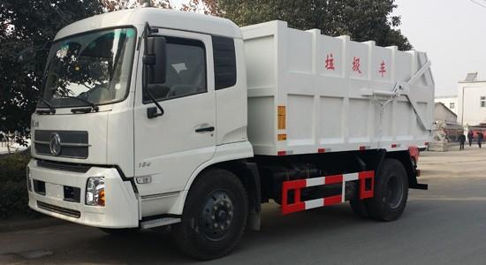对接式垃圾车参数,2018年最新报价,招标标准