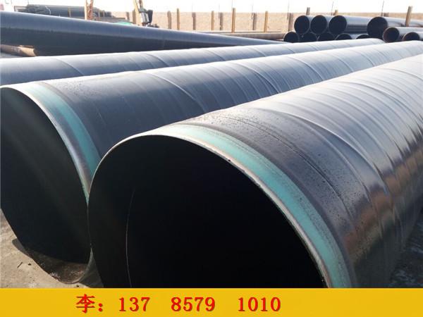 辽宁3PE防腐钢管生产厂家