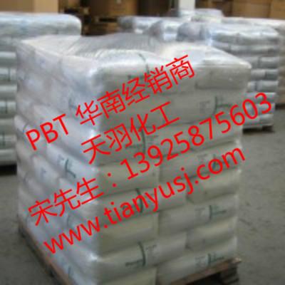 PBT工程塑料 纤维级 B7425