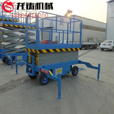 福州升高8米移动式升降平台移动剪叉式升降台移动式高空作业台济南厂家