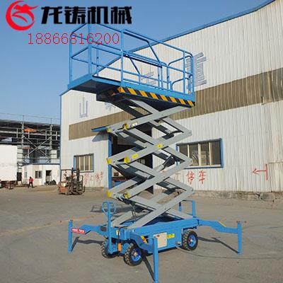 长治供应14米室外维护高空作业车移动剪叉升降机高空作业车优质公司