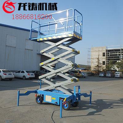 齐齐哈尔14米四轮移动剪叉式升降梯高空作业车电动液压升降平台定制厂家