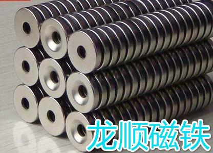 磁铁 磁铁价格 磁铁厂家 磁铁批发