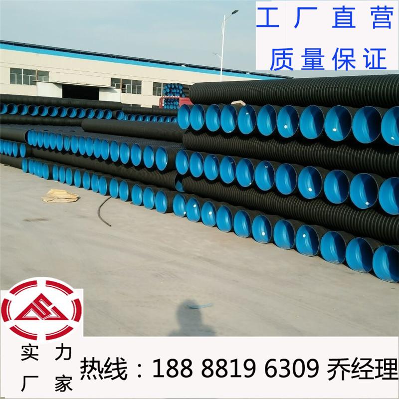 山东济宁国标中空壁缠绕管厂家 青岛上洋pe承插式排水波纹管300报价