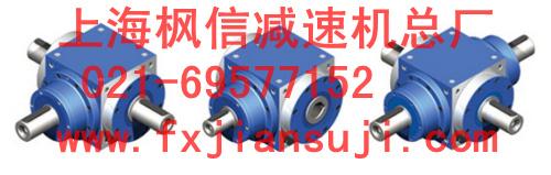伺服电机套装 750w双输出蜗轮蜗杆减速机厂商