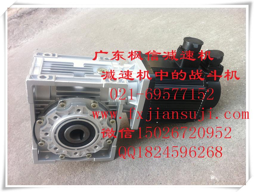 伺服电机控制器套装1.5kwWPEEO蜗轮蜗杆减速机厂商出售