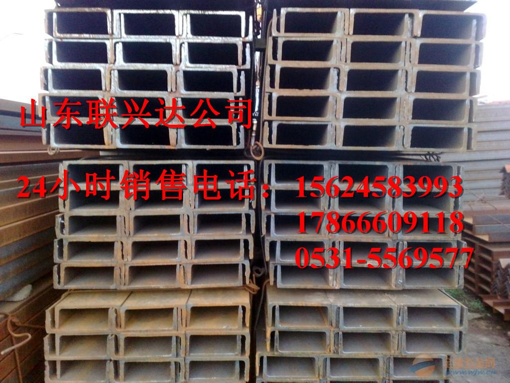 邯郸市槽钢-镀锌槽钢  24小时报价团队