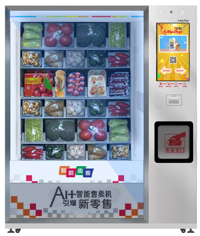 智能卖客全自动综合智能售卖机 蔬菜鸡蛋食水
