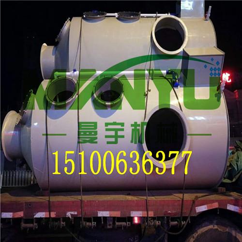 浙江舟山废气处理设备定制