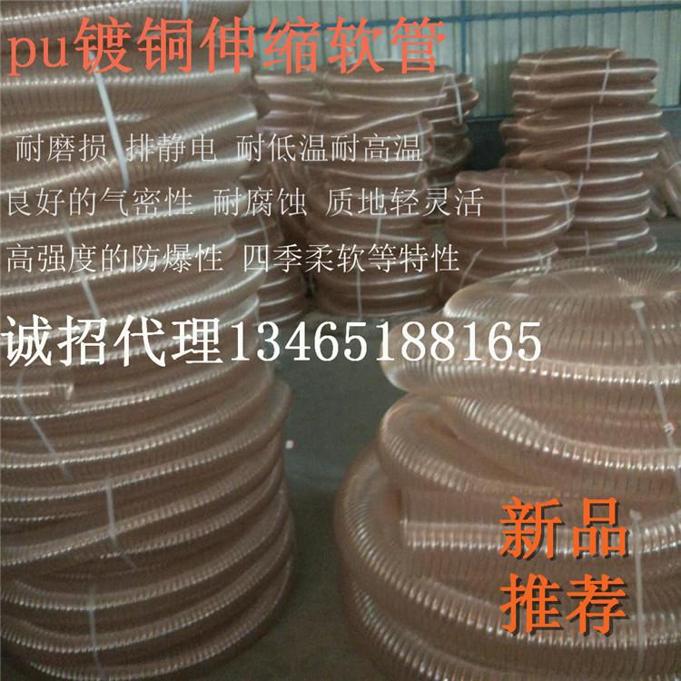 直径100钢丝伸缩软管10公分除尘通风管道12公分木业吸刨花管道