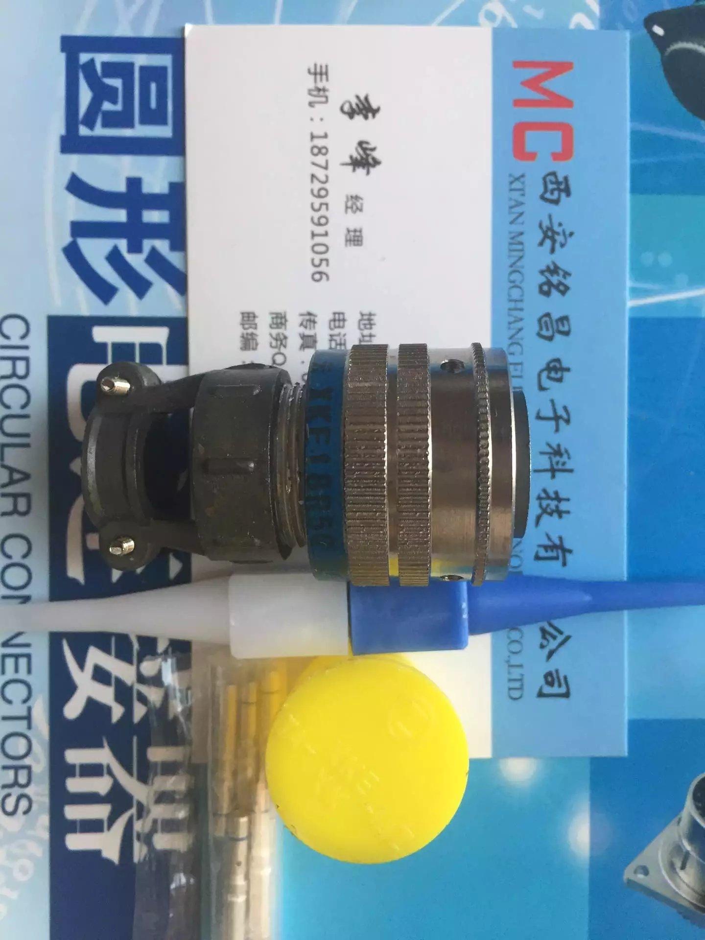 铭昌MC新品推荐XKE24R14Z圆形电连接器质价双优