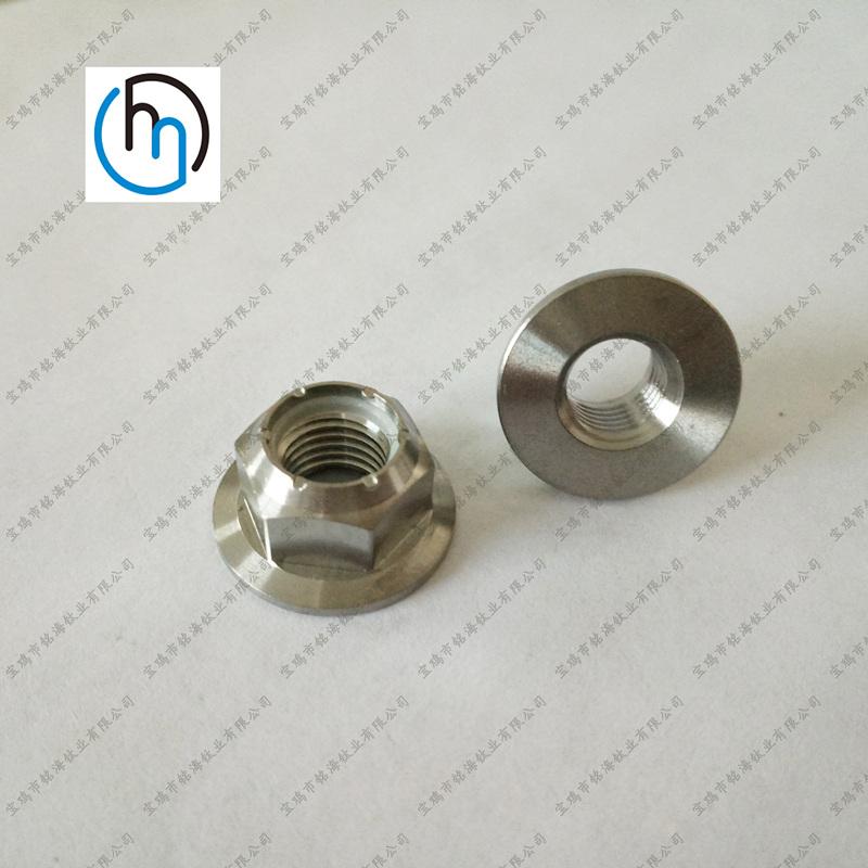 钛法兰尼龙锁紧螺母定制钛防松动螺母 钛合金六角法兰螺母直销