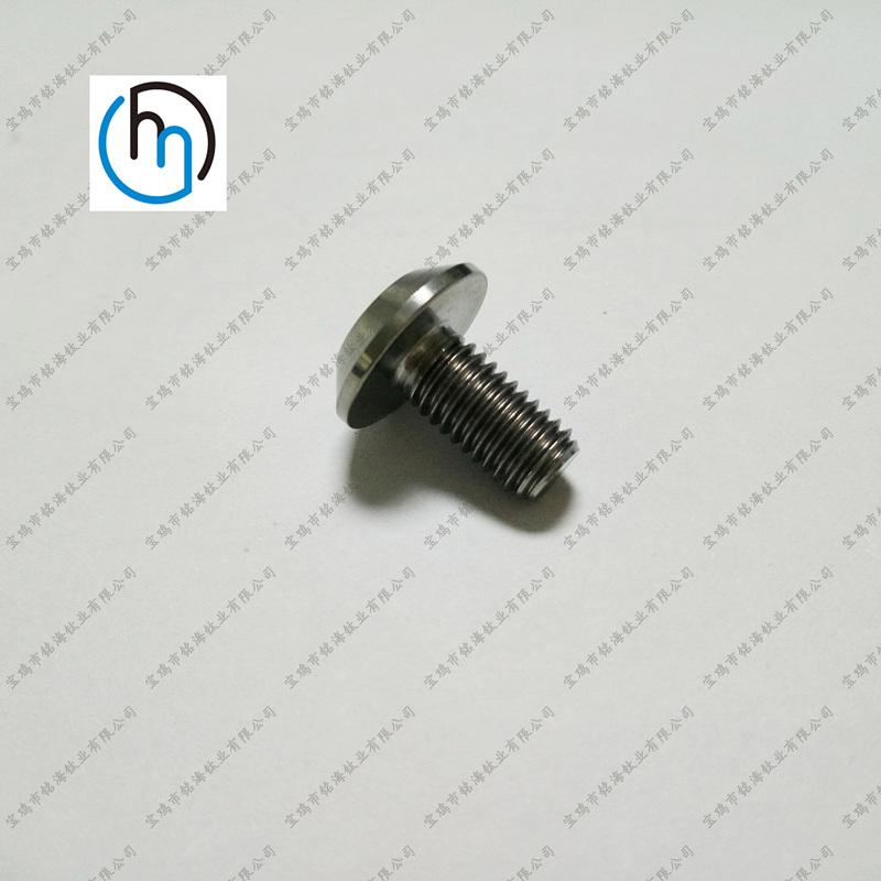 摩托用钛螺丝 扁平头钛螺丝定做各种摩托车改装钛螺丝定制非标钛螺丝厂家直销