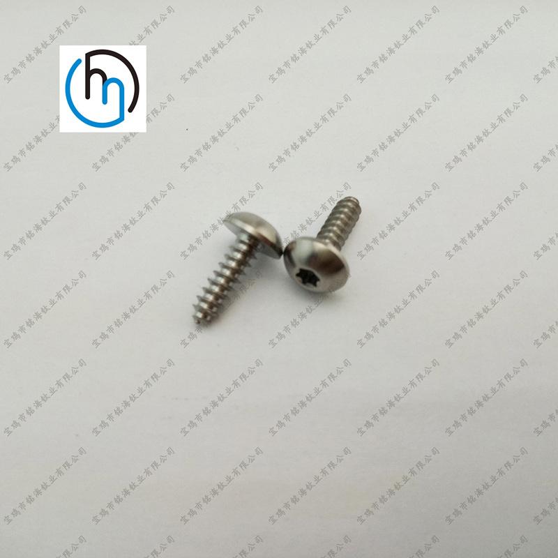 钛合金半圆头自攻螺丝 伞头梅花槽钛螺丝定制非标钛螺丝厂家直销