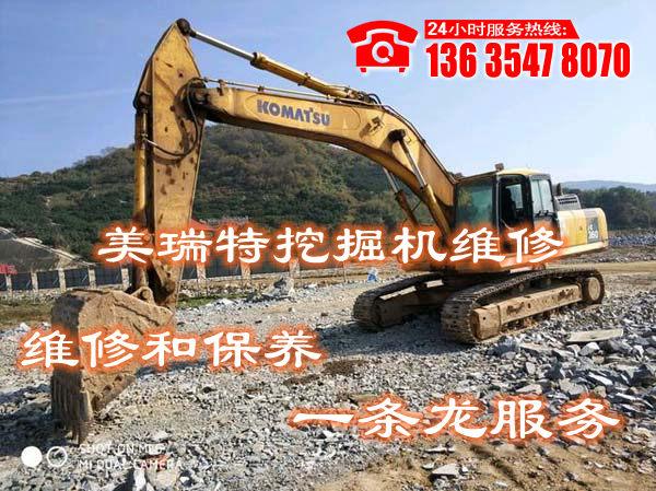岚皋县小松挖掘机维修服务站.服务中心