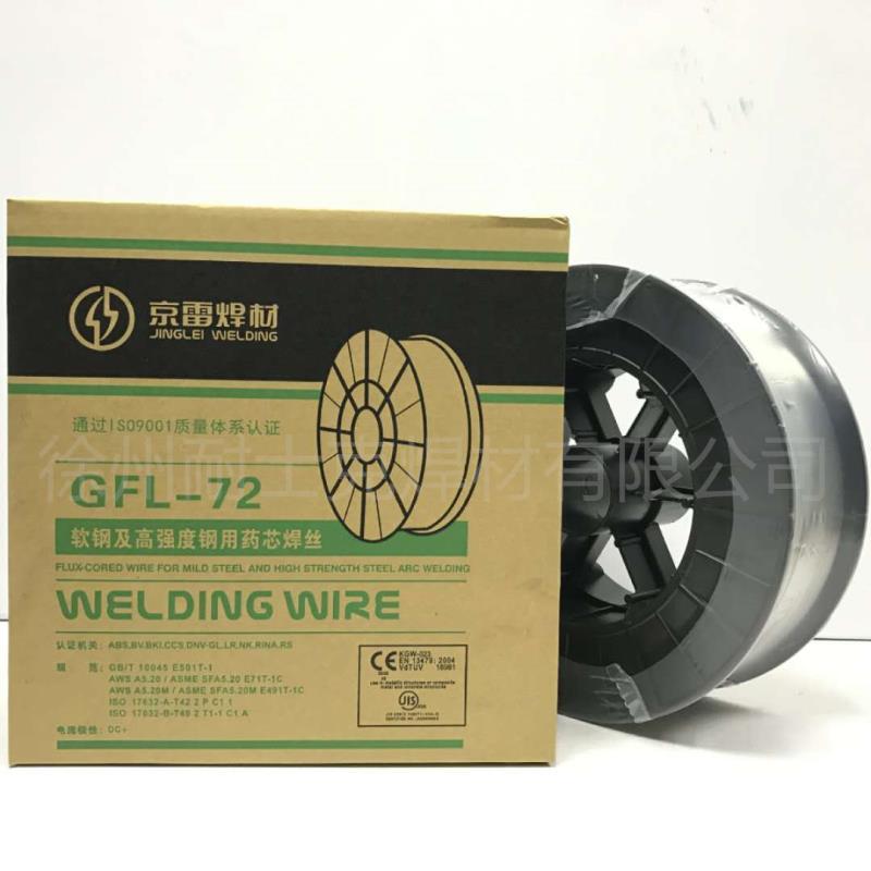 昆山京雷GTS-2209、ER2209双相不锈钢TiG焊丝
