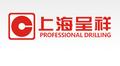上海呈祥机电设备有限公司