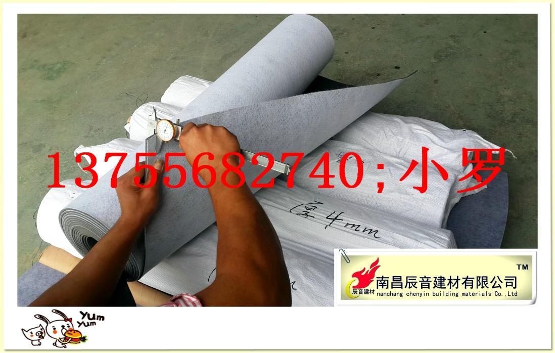 德江县pvc环保填充隔音板厂家