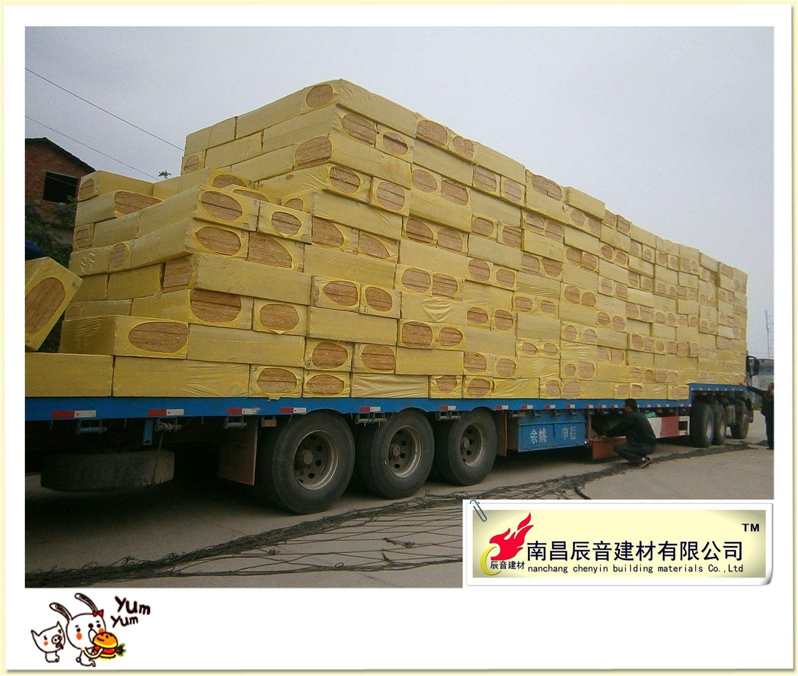 荔波县80K吸音填充岩棉板