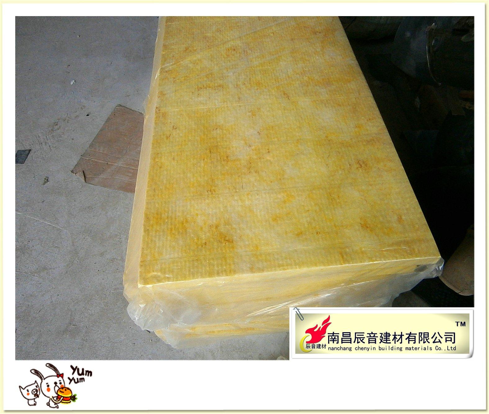 岑巩县防火填充隔断玻璃棉板价格