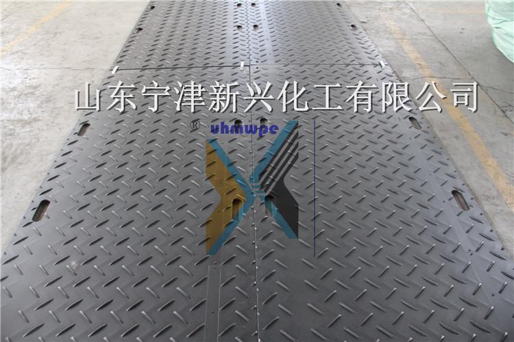 超高分子量聚乙烯铺路垫板/铺路垫板价格