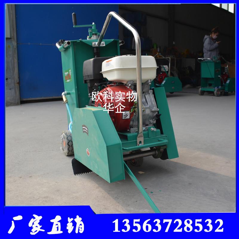 马路切缝机厂家 汽油马路切割机 混凝土路面刻纹机