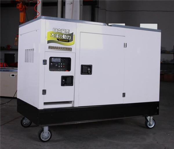 工程用20KW柴油发电机图片及厂家