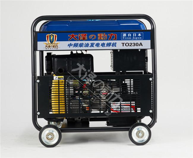 230安柴油发电电焊一体机价格