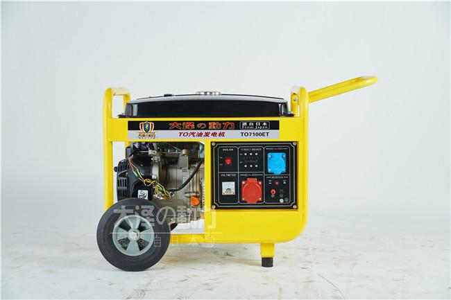 6kw汽油发电机大泽动力