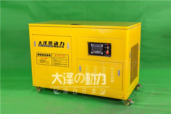 18kw静音柴油发电机价格