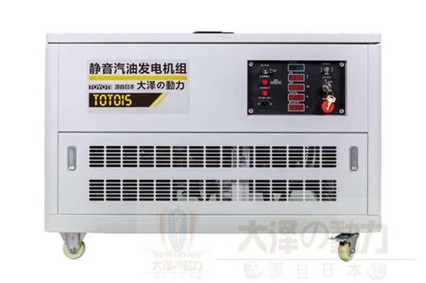 消防用15kw静音发电机