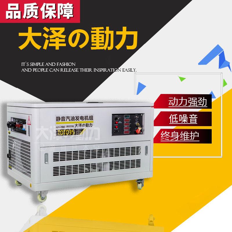 低噪音35kw静音汽油发电机报价