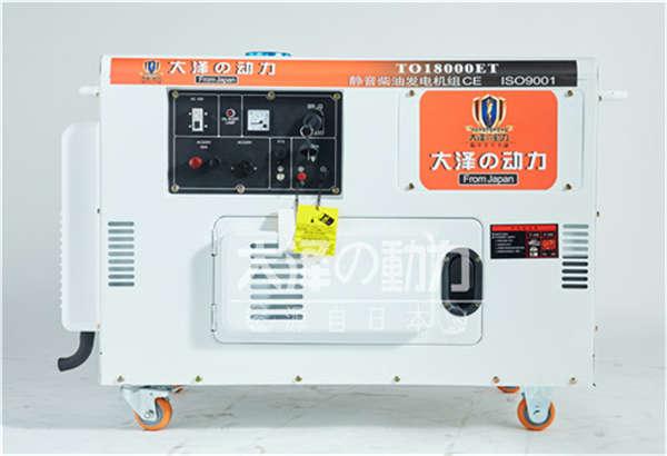 建筑工地15kw移动柴油发电机组