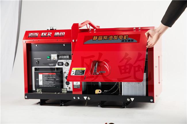 轻便小型12千瓦静音柴油发电机