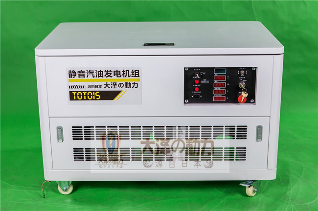25kw静音汽油发电机可配久保田动力电机