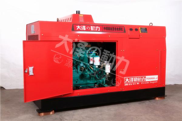 500a柴油发电电焊机大泽动力