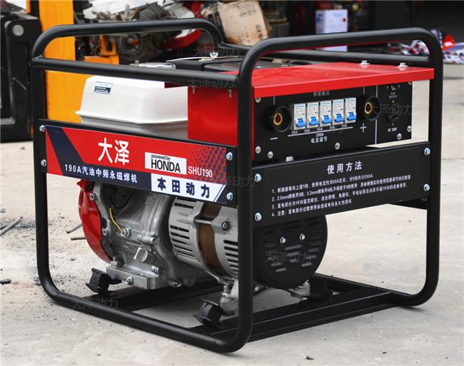230安培汽油发电电焊两用机报价