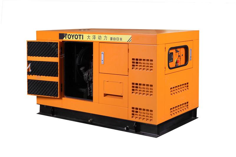 工厂用30kw静音柴油发电机